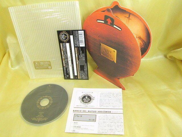 CD/Japan- BANCO DEL MUTUO SOCCORSO s/t w/OBI RARE mini-LP GIMMICK COVER LIMITED #ProgressiveRockItalianRock