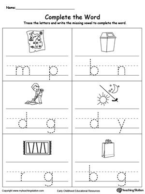 Fill In The Missing Vowel Part  Writing Practice Worksheets And