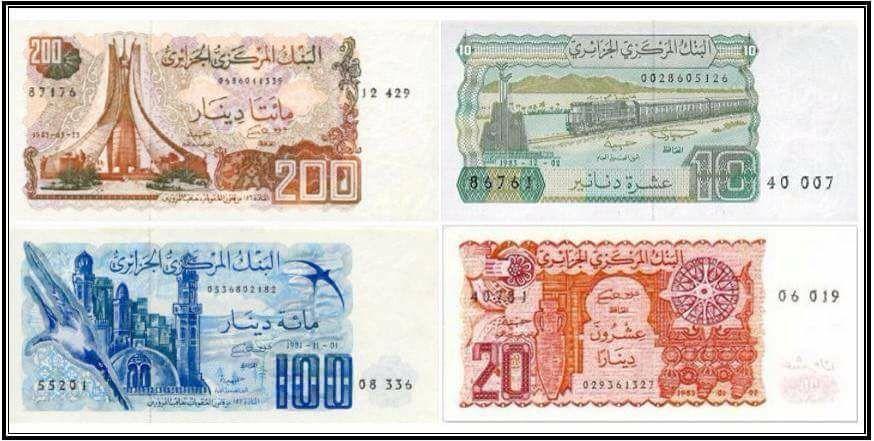 Resultat De Recherche D Images Pour نقود الجزائر القديمة History Us Dollars Personalized Items