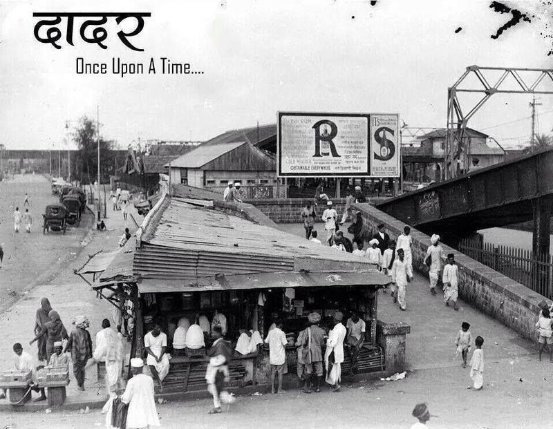Photos of Old Mumbai (Bombay) Mumbai city, History of