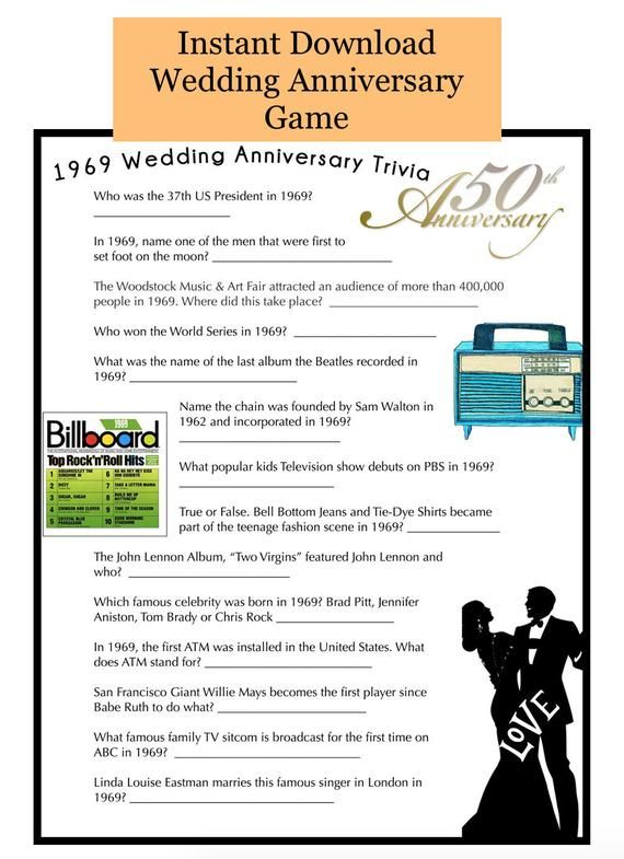 50th Wedding Anniversary Party Game Questions From 1970 Etsy Wedding Anniversary Party Games 50th Wedding Anniversary Party 40th Anniversary Party
