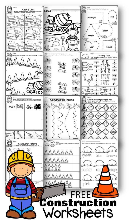 Free Construction Worksheets For Preschoolers Super Cute