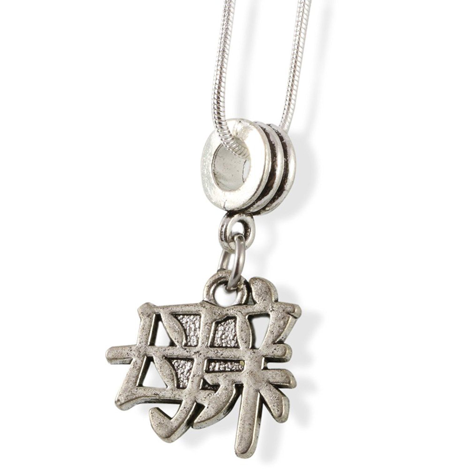 Chinese Mother And Son Symbol Snake Chain Necklace Beautiful You
