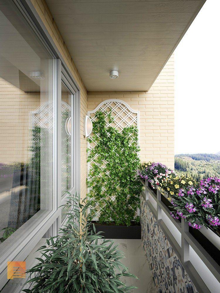 сочетание цветов на балконе фото так случилось, что
