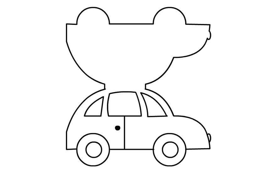 Девушки, открытка папе автомобиль