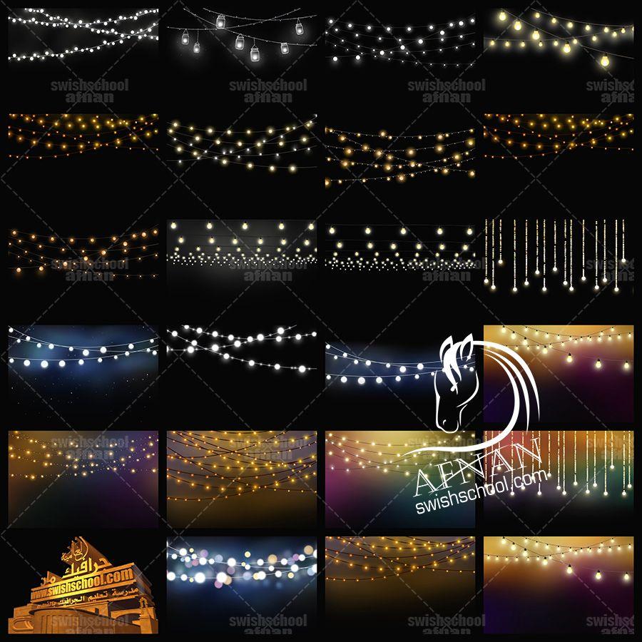 سكرابز تعاليق نور وحبال لمض واضواء عاليه الجوده للفوتوشوب Png Photoshop Art Behance