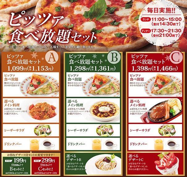 Japanese Italian Menu Re-ment Inspiration - Japanese Italian - italian menu