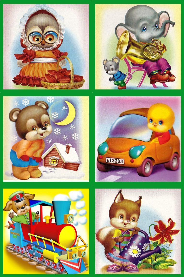 Картинки детский сад 30 шт, открытка школа открытка