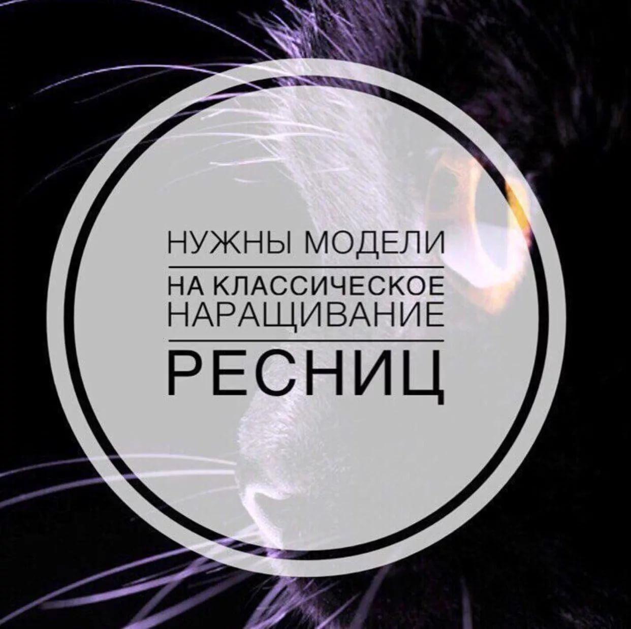 Работа для моделей для наращивания работа в украине для девушек