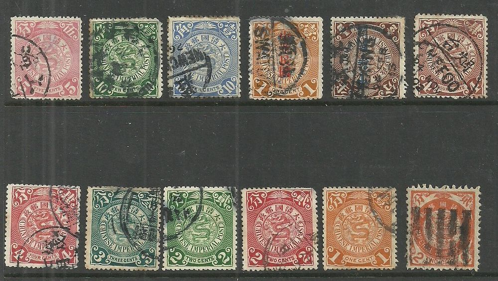 L K Just Listed On Ebay 99p Start Price No Reserve Early Selection Of 12 Chinese Stamps All Used With Various Ebay Postmark Stamp Collecting