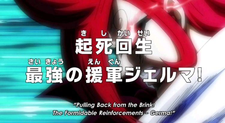 One Piece Episode 873 Subtitle English