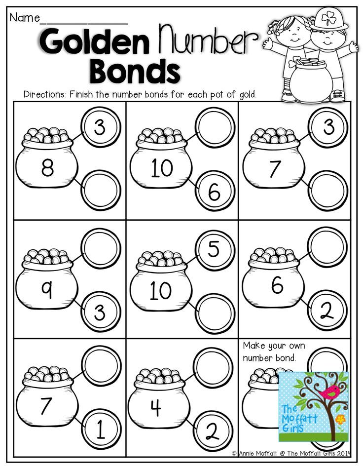 Free printable number sense worksheets for kindergarten