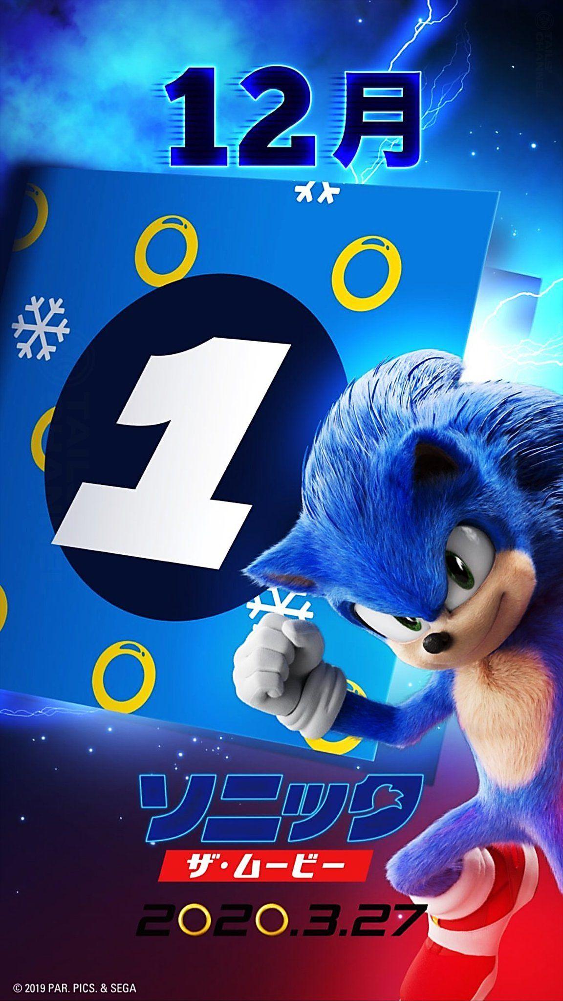 Ver Sonic La Pelicula Online Espanol 2020 Peliculas Ver Peliculas En Linea Gratis Mira Peliculas Sonic Sonic The Hedgehog Hedgehog Movie
