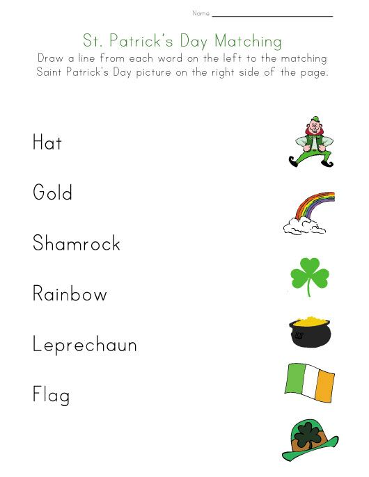 St. Patrick&#39s Day Worksheets