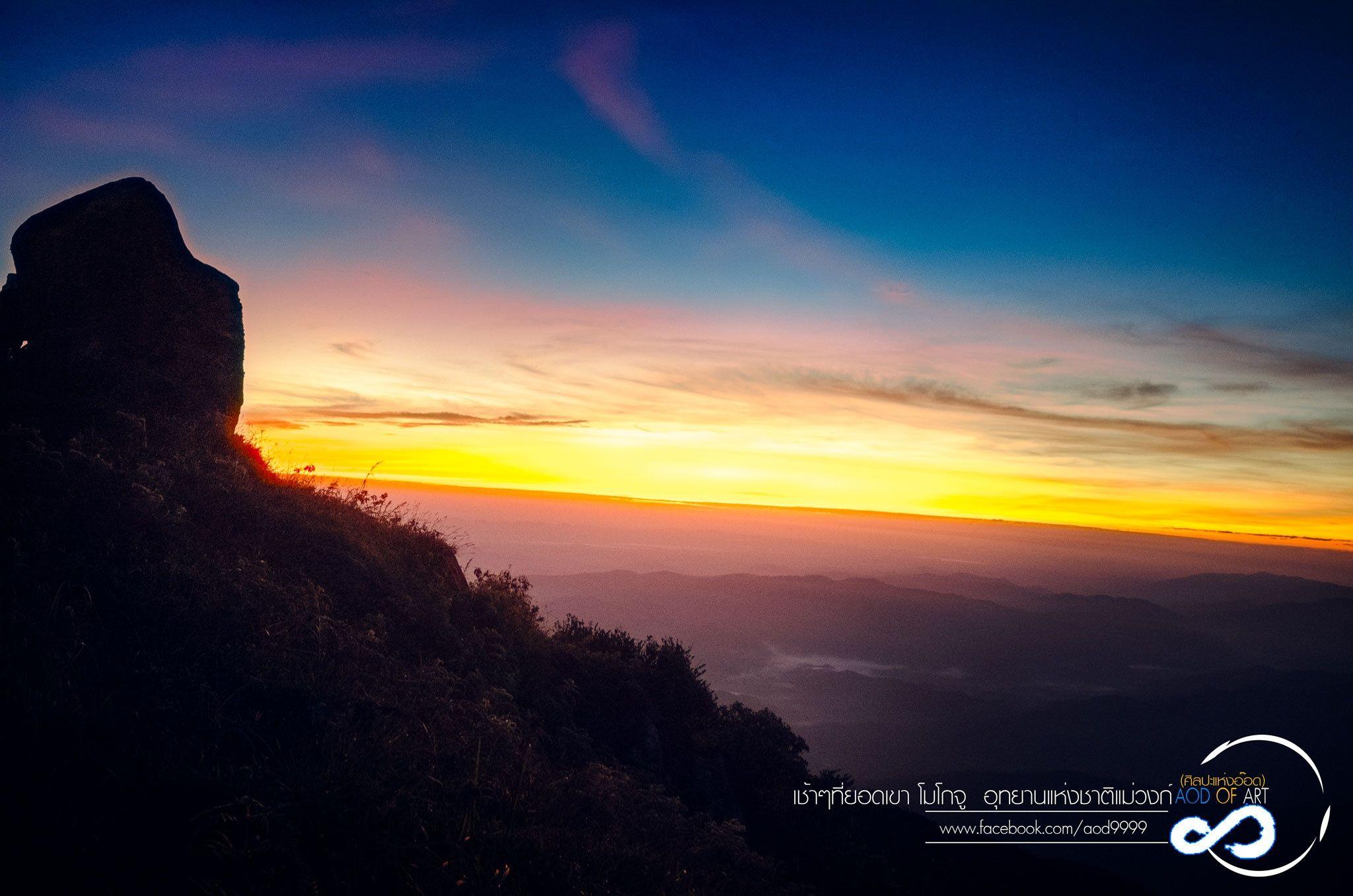 "Mokochu mountain ""Thailand mountain"" by Anant Kotmongkhol on 500px"