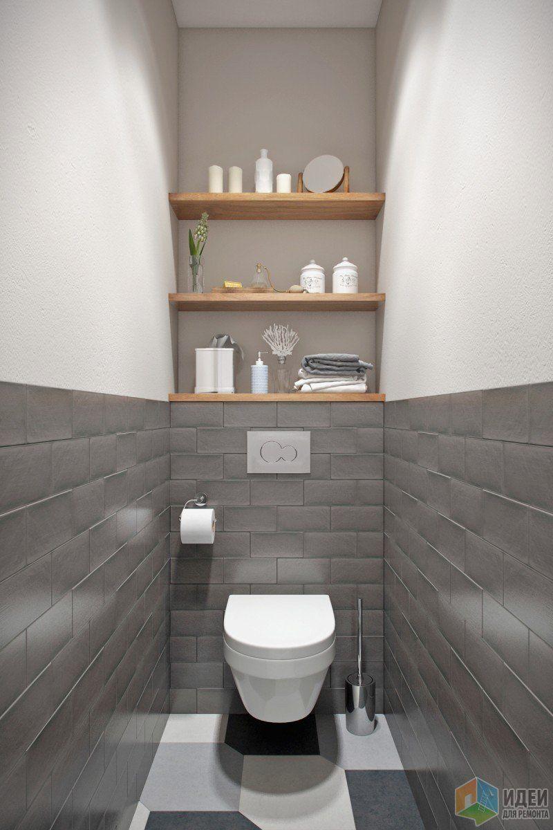 Квартира 74 кв. м в скандинавском стиле в г. Нерюнгри #smallwcroomdesign #smalltoiletroom