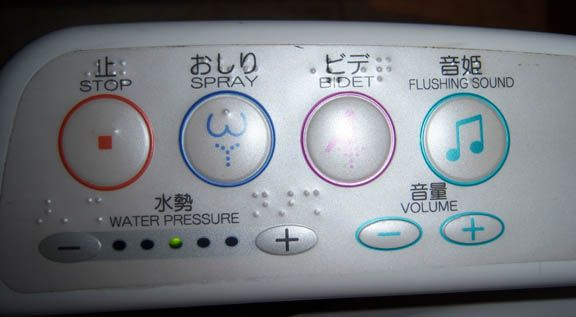 Touring the High Tech Toilets of Japan (Toto) : KSCdirect.com ...