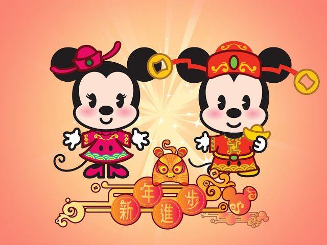 Imprimibles De Mickey Y Minnie 20 Anak Jepang Tikus