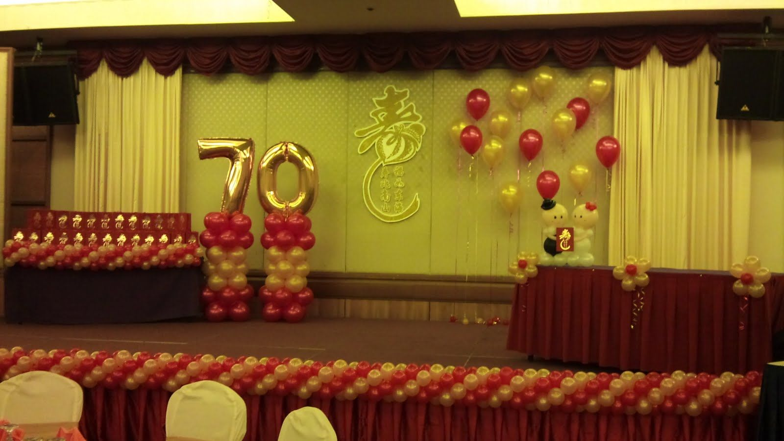70th birthday party decoration ideas Balloon decorations for