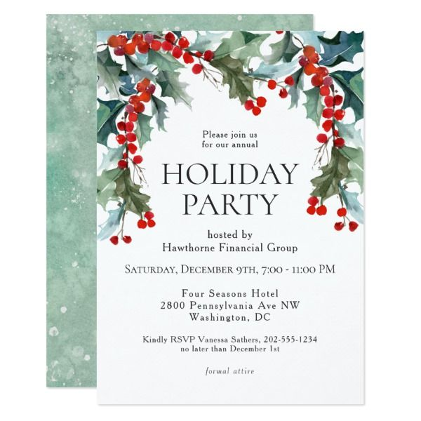 Watercolor Holly Festive Holiday Party Card Custom Office Party - holiday party invitation