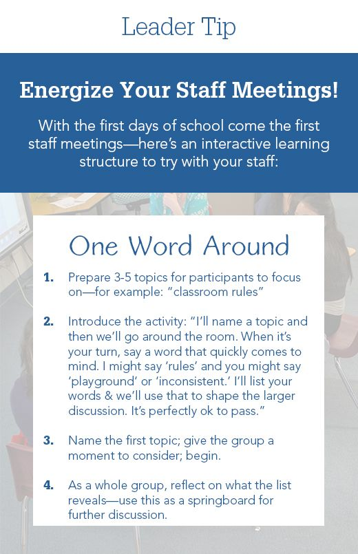 Energize Your Staff Meetings School Facul