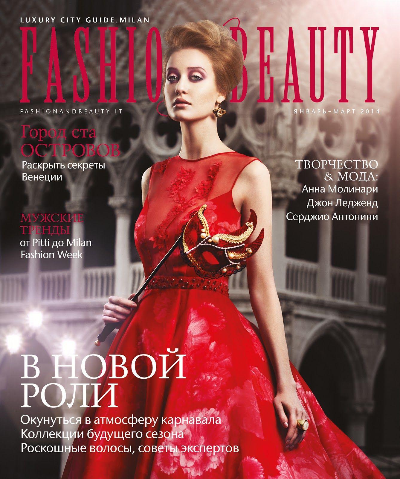 Fotos Enya Bakunova nude (92 foto and video), Ass, Leaked, Selfie, braless 2020