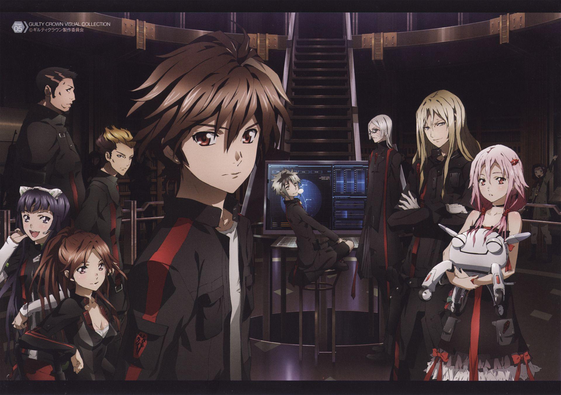 Anime Guilty Crown  Wallpaper