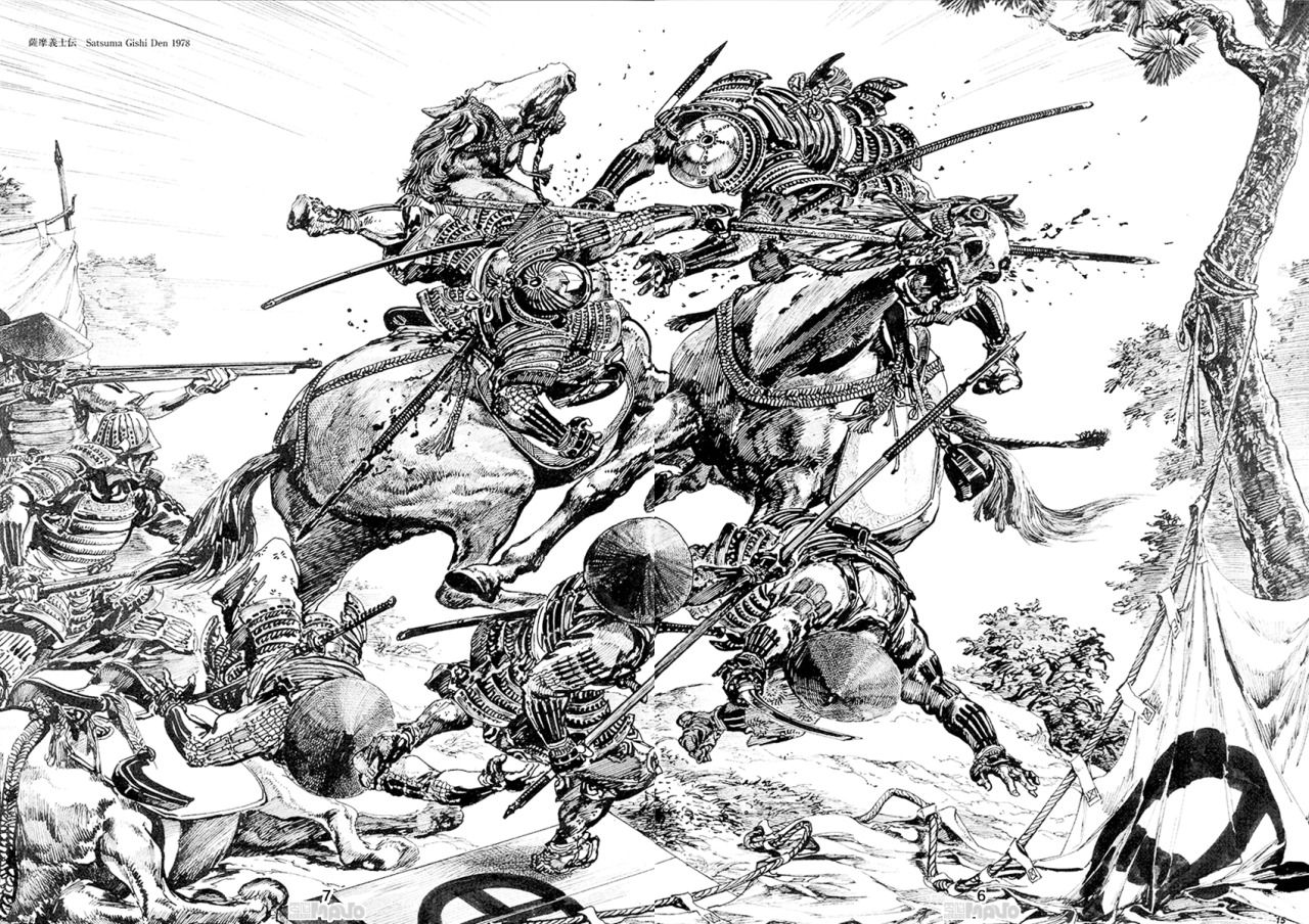 Hiroshi hirata is a japanese manga artist best known in the united states for the samurai manga series satsuma gishiden hiratas works belong to the