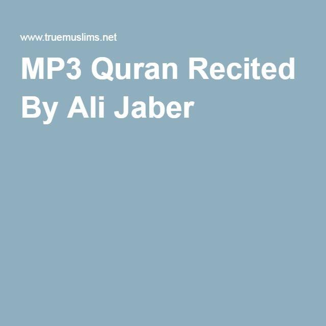 ali jabir quran mp3