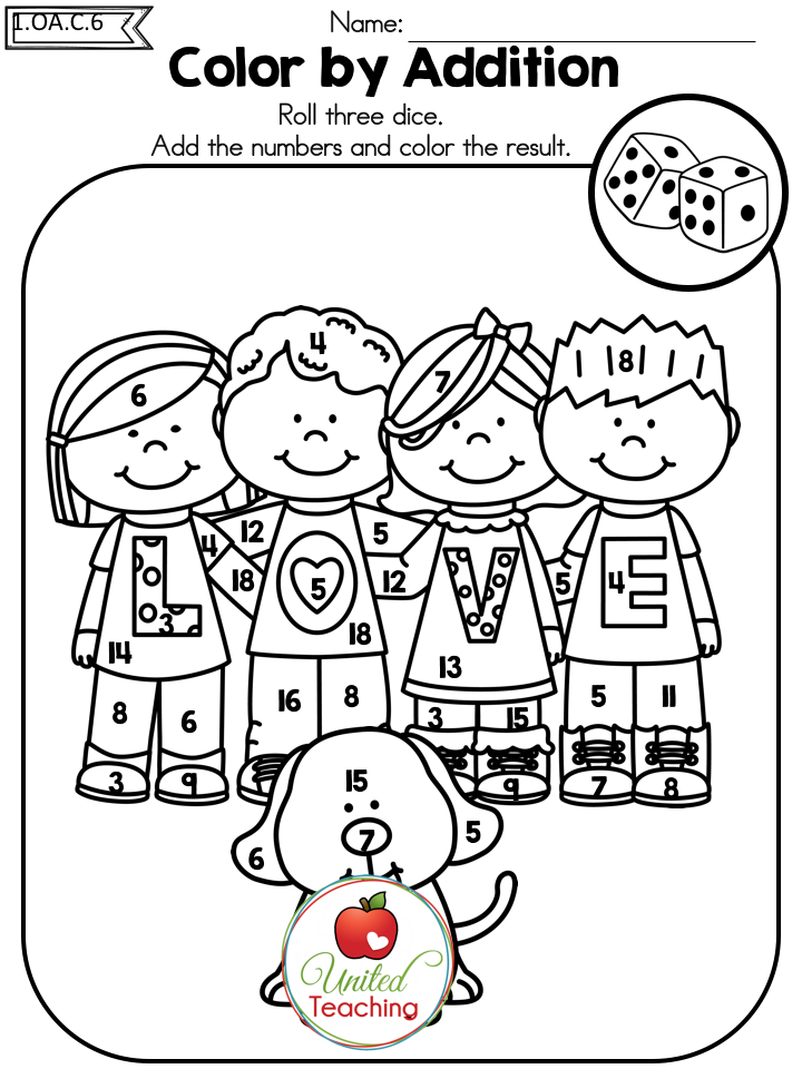 Valentine\'s Day 1st Grade No Prep Math Worksheets | Math Games ...