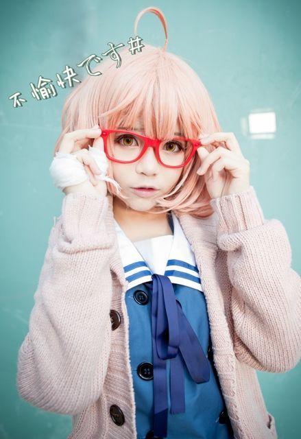 no cosplay Kyoukai kanata mirai