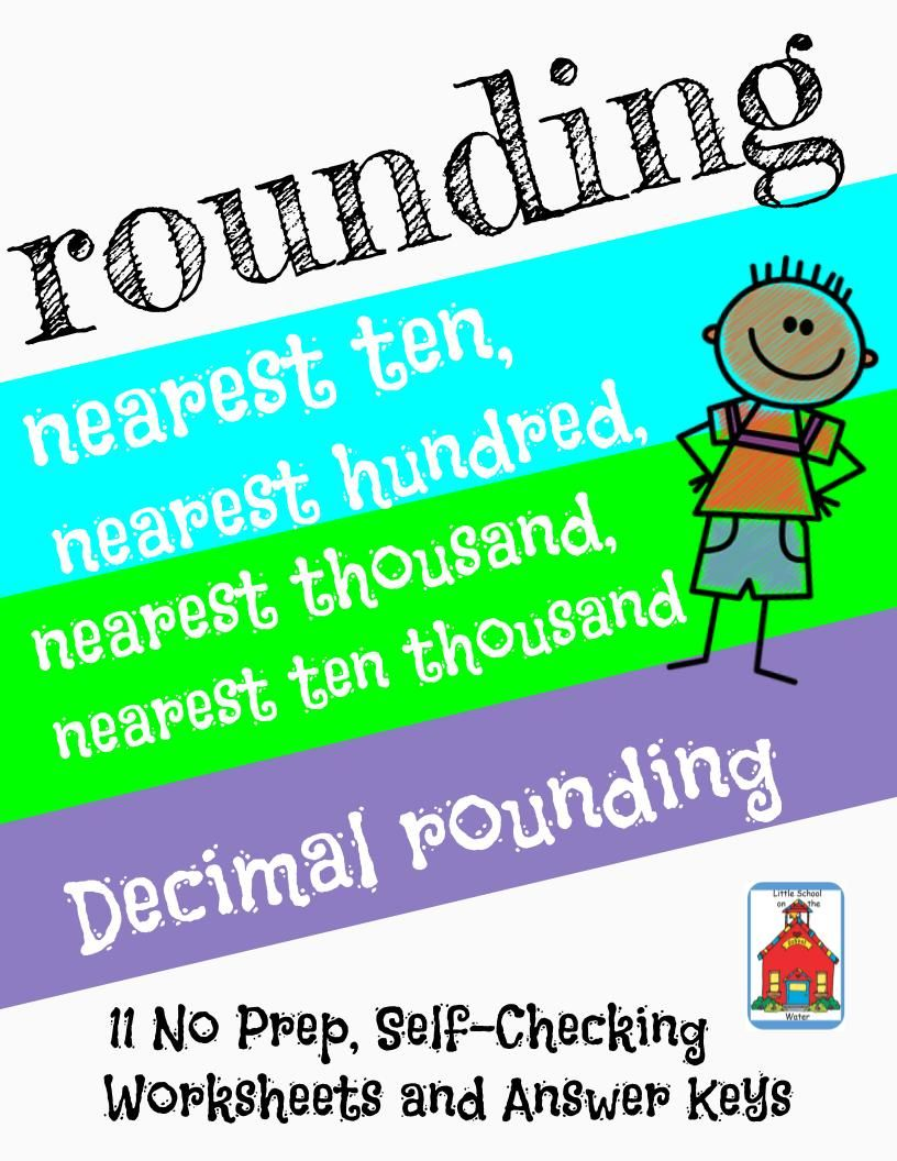 Rounding Decimals & Whole Numbers Who Am I? Inventor