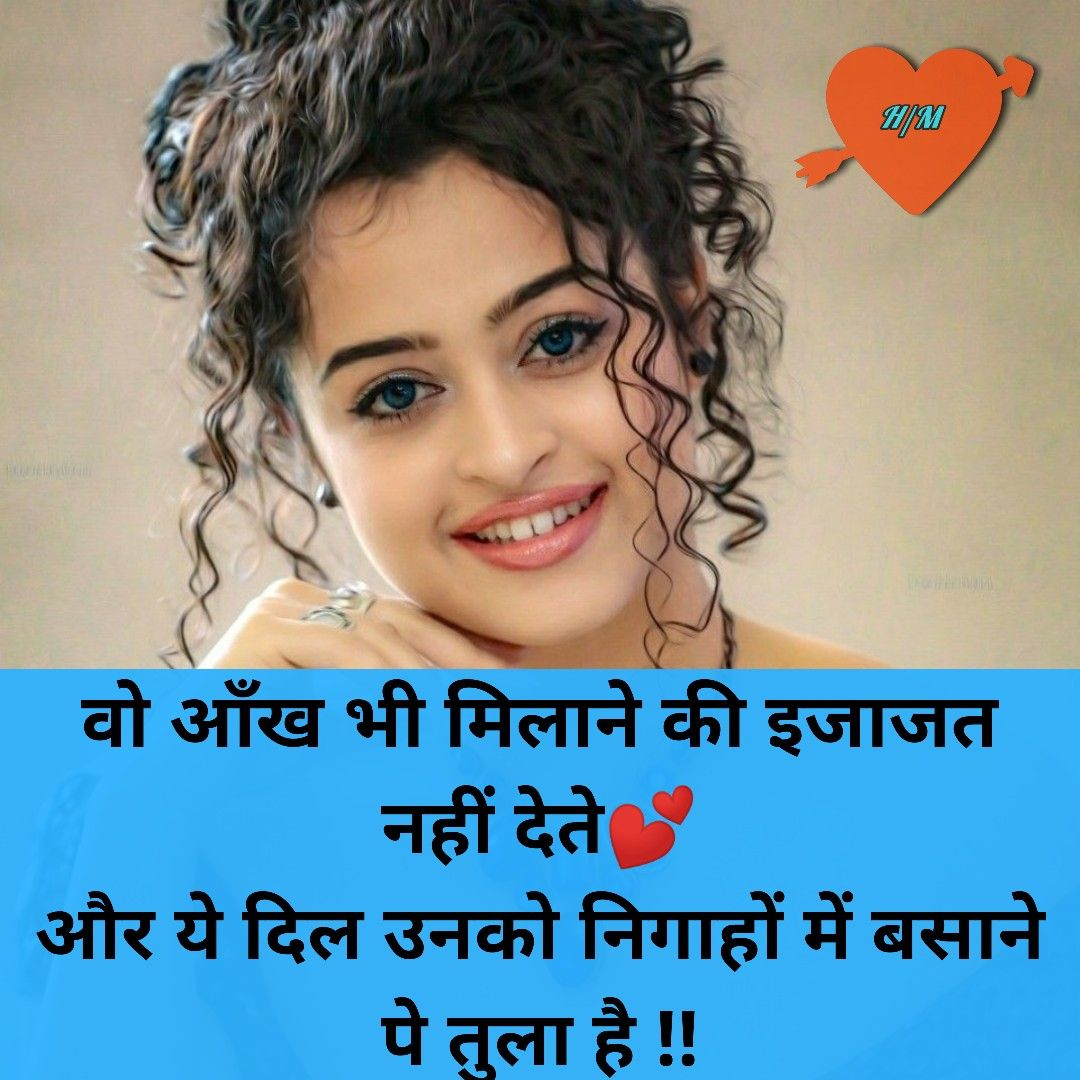 Pin by Priyanka on Krishna Hindi, My love, call