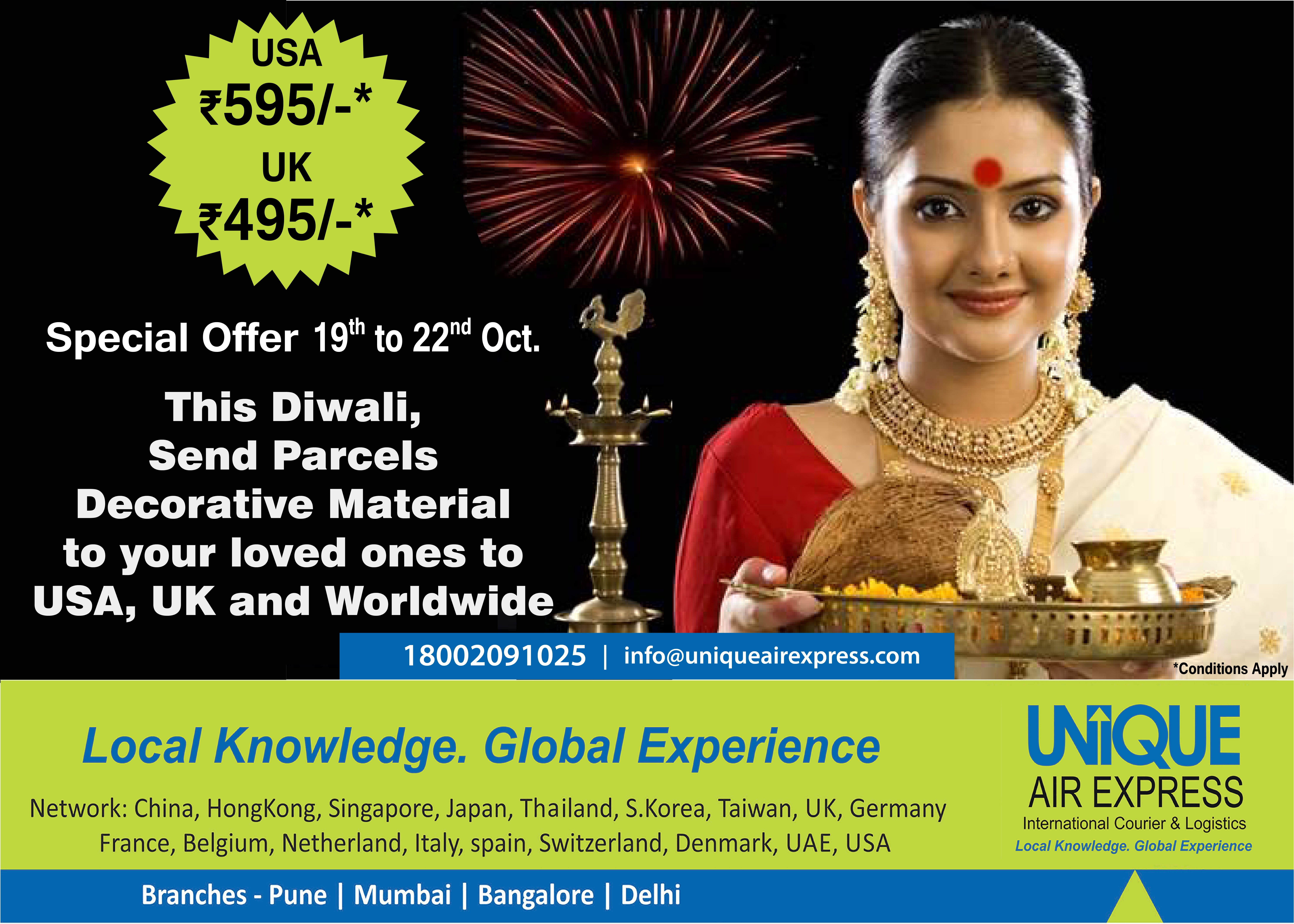 Sending Diwali Parcel and Gifts Abroad made easy now