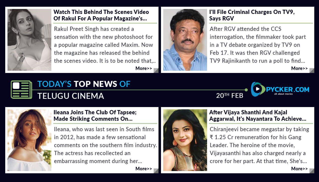 Latest Telugu Movie News And Updates Telugu movies, Hits