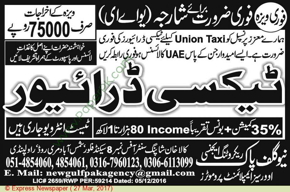 Taxi Driver Jobs In Sharjah | Jobs In Pakistan | Jobs in