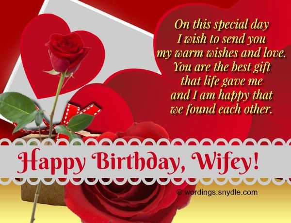 Happy Birthday Wishes For Wife | Birthday wishes for wife ...