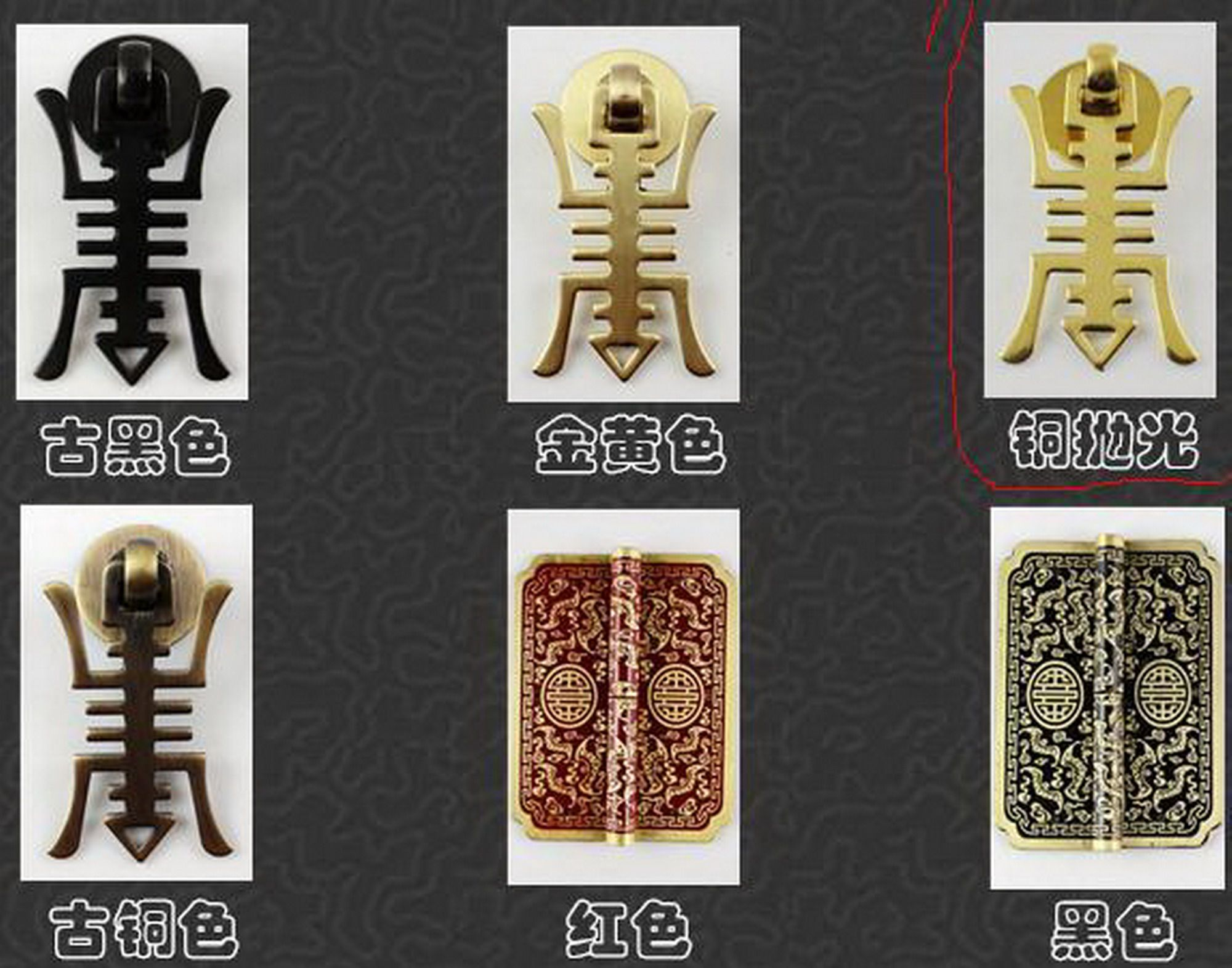 Www.chineart.com Sell Chinese Brass Hardware,oriental Hardware,furniture  Hardware,