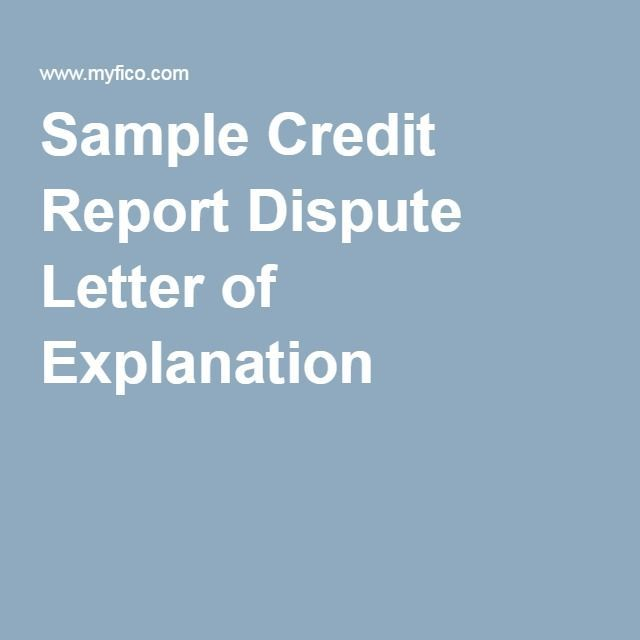 Sample Credit Report Dispute Letter Of Explanation  Credit Report