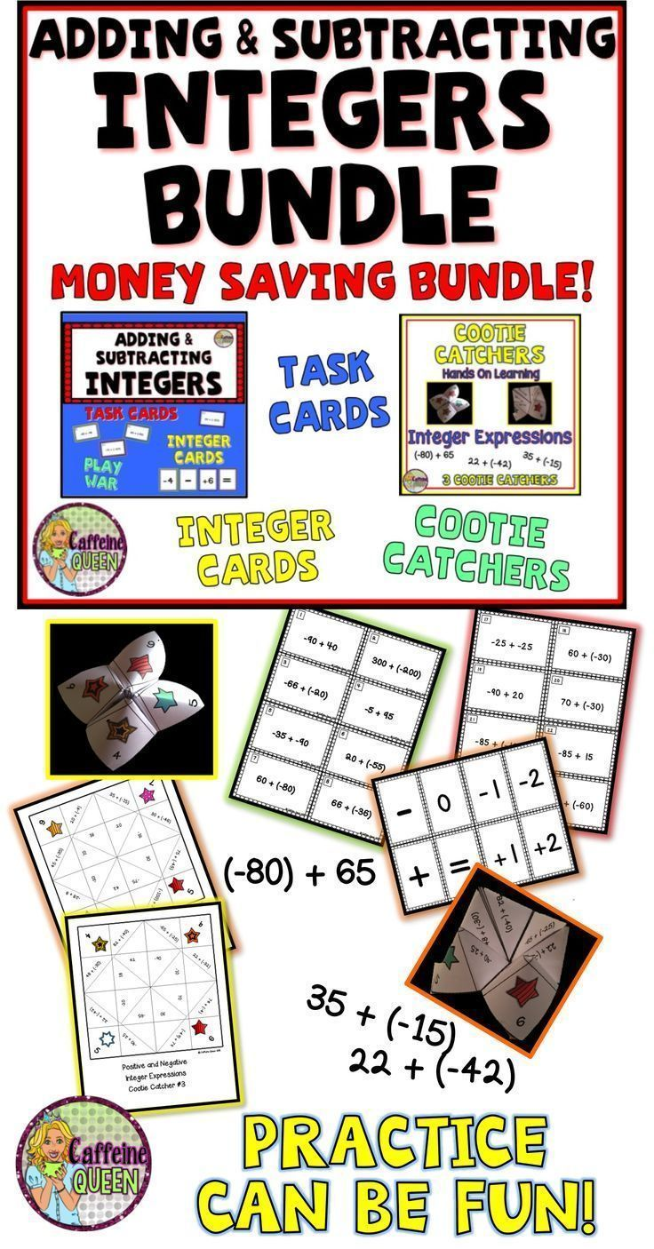 Adding and Subtracting Integers Activities BUNDLE Adding