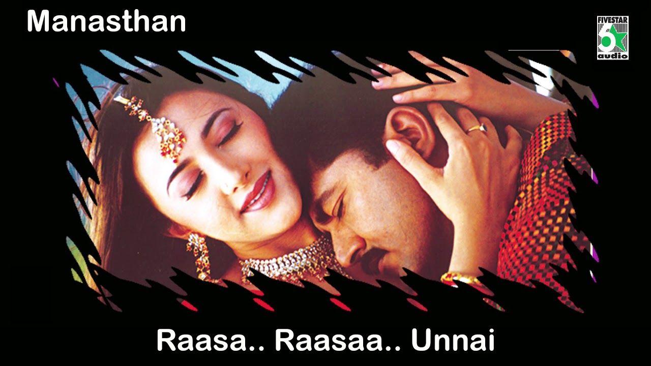 Rasa Rasa Unnai Song Manasthan Sarathkumar Sakshi Sivanand Songs Film Song Music Songs