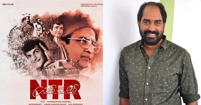 tollywood-movies-ntr-biopic-krish-balakrishna-naga