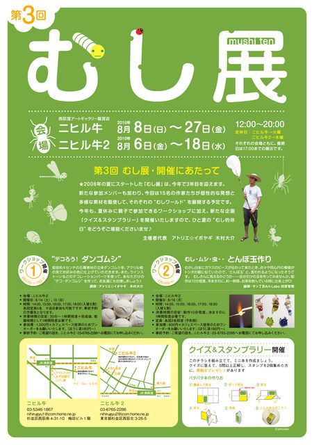 スマホ フライヤー Google 検索 チラシ 日本のグラフィック