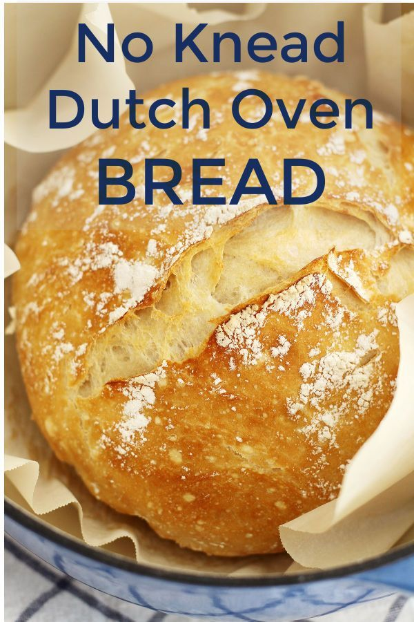 Baking beautiful (and delicious!) bread couldn't be easier with this no-knead Dutch oven artisan loaf.