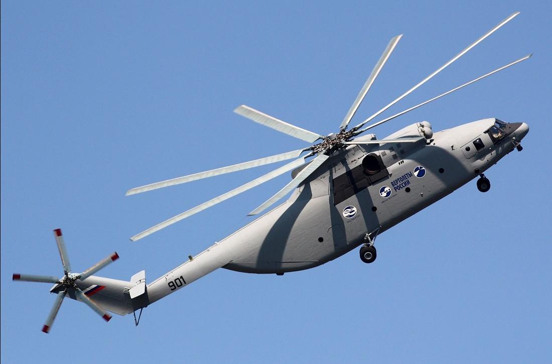 Обои вид, Ми-26, ввс россии. Авиация foto 4