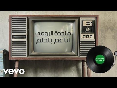 Pin By Măhmoud Alăgămy On Songs الأغانى Vevo Try It Free Live Tv