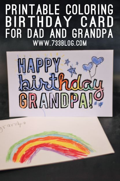 DAD GRANDPA Printable Coloring Birthday Cards