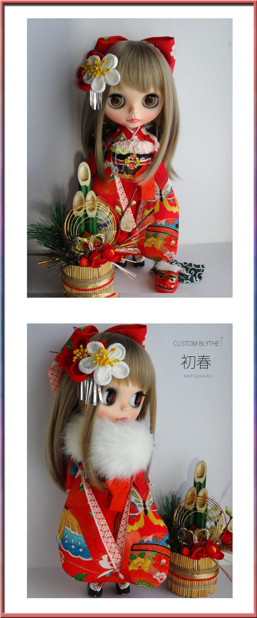 Kyohiroカスタムブライス☆正絹赤地友禅柄の振袖☆初春♪ - ヤフオク!