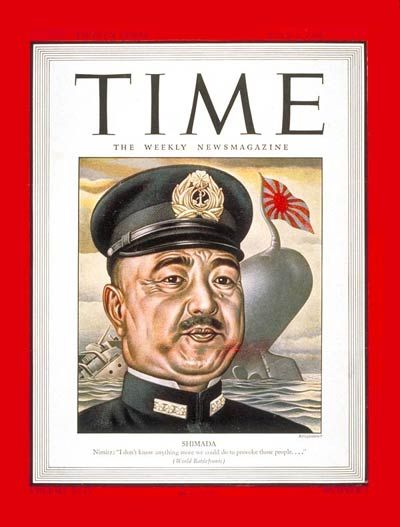 Admiral Shimada | July 3, 1944 | time life magazine ww2