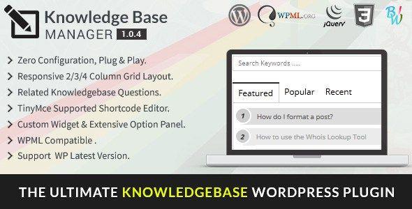 BWL Knowledge Base Manager v1.1.2download free BWL